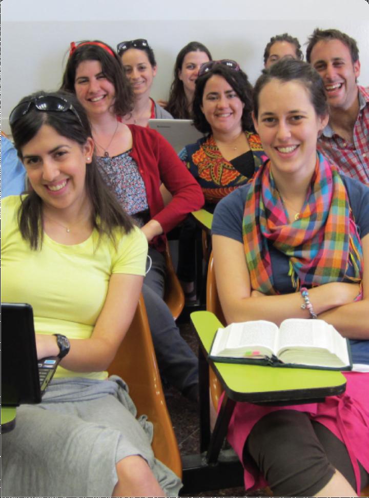 תכנית רביבים להכשרת מורים למקצועות היהדות