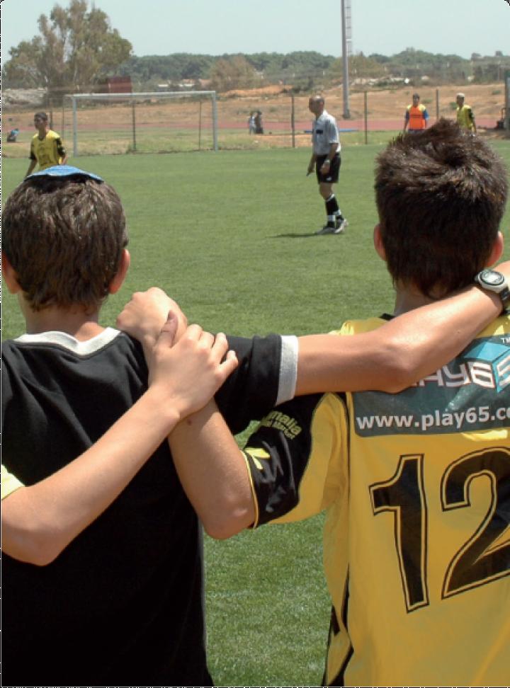 ילדי קבוצות הכדורגל של צו פיוס